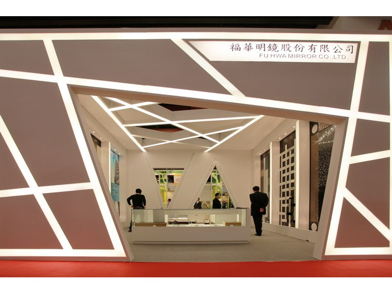 Wpd_1039 福華明鏡台北展場