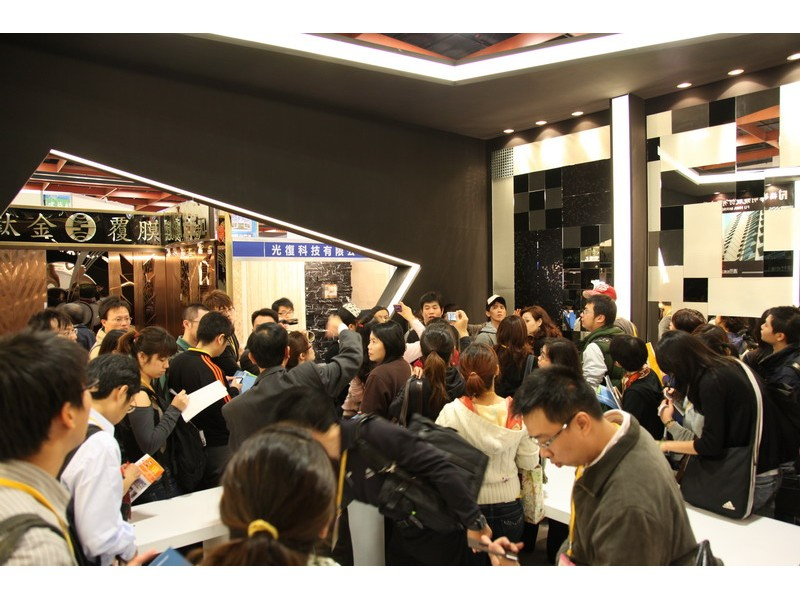 Wpd 0936 福華明鏡 台北展場
