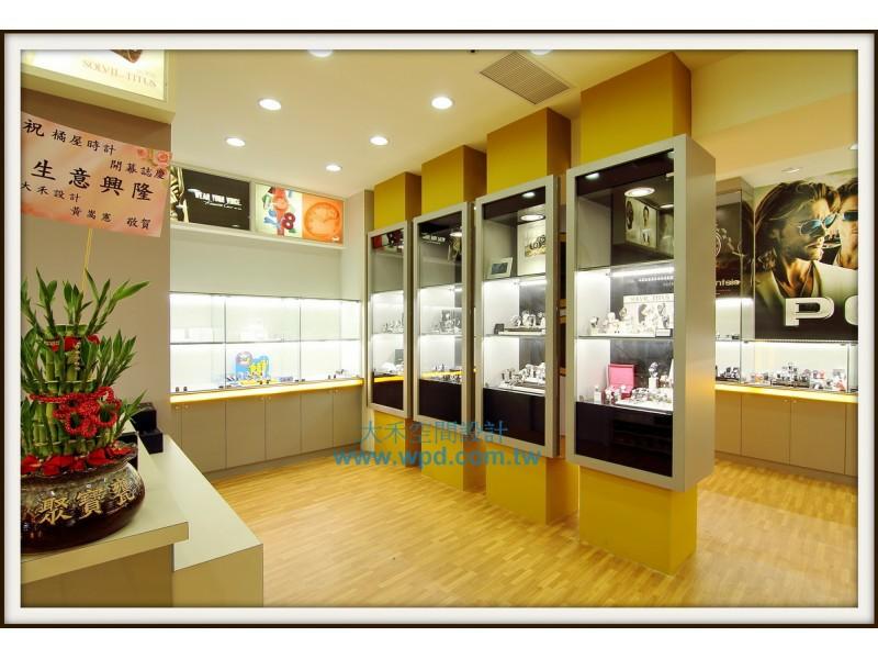 Wpd_潮流手錶店 台中橘屋時計